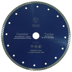 DIAM Turbo Hаmmer 000421 алмазный круг для бетона 150мм Diam По бетону Алмазные диски